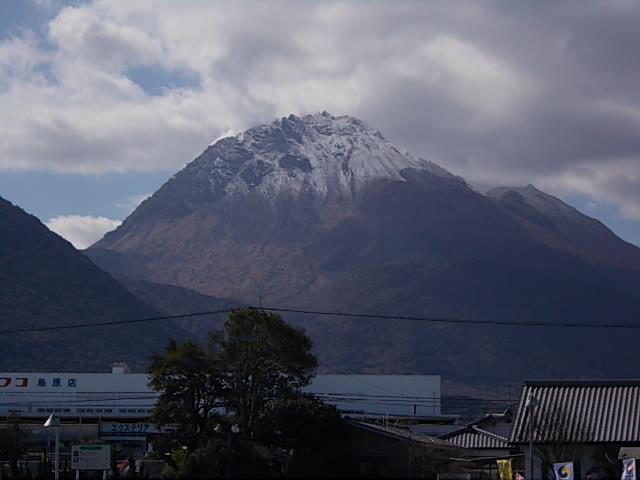 Mt. Heisei 20150209