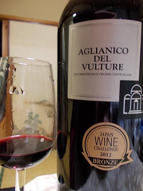 Wine 20150211