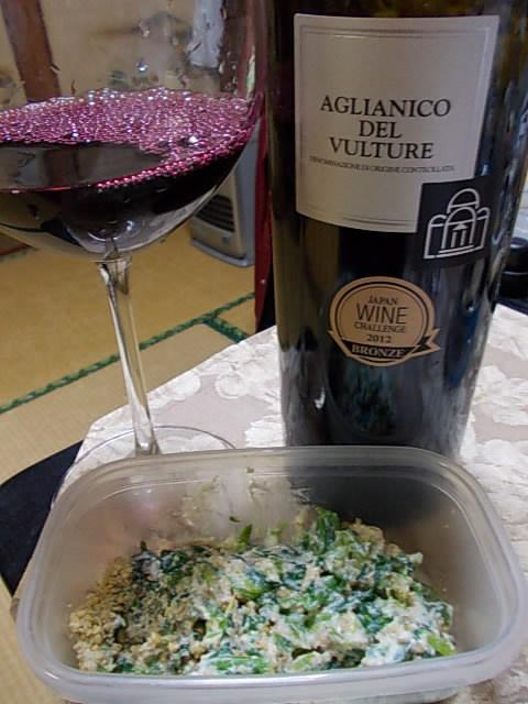 Wine 20150213