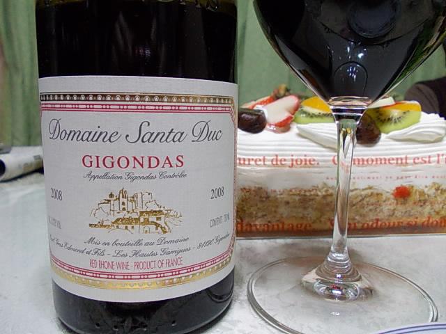 Wine 20150217