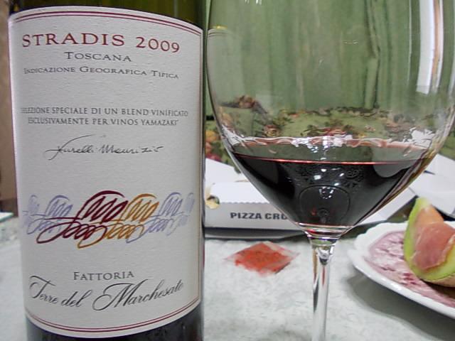 Wine 20150310