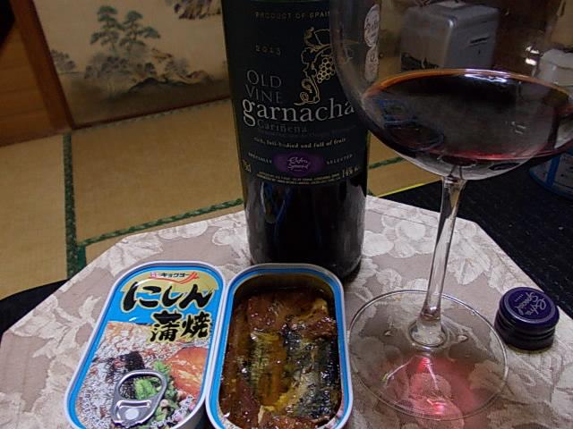 Wine 20150316