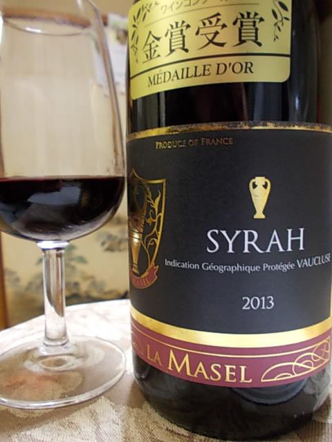 Wine 20150322