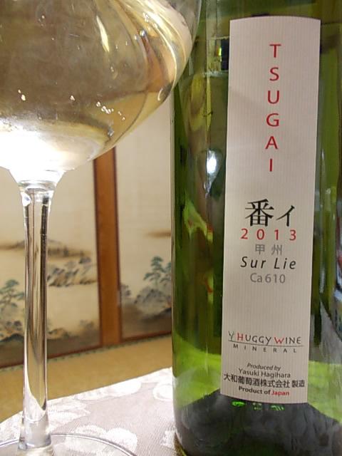 Wine 20150517