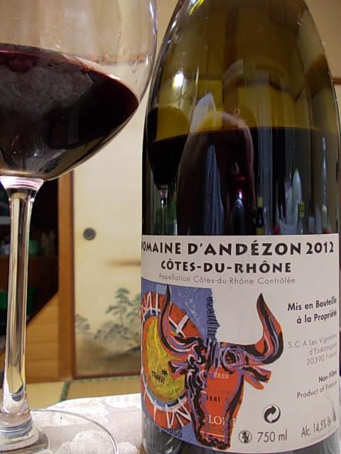 Wine 20150521