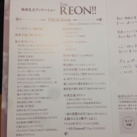 TheREON!!歌詞
