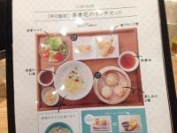 150522茶青花 (1)