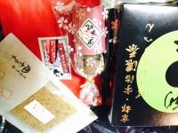 京都土産r