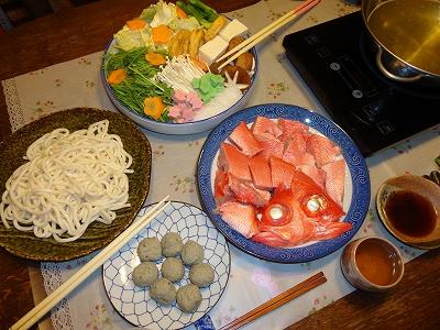 金目鯛のお鍋