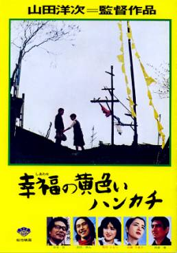 hankachi1.jpg