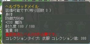 2222220000jyu-.jpg