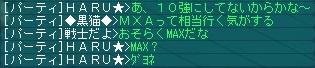 MXA.jpg