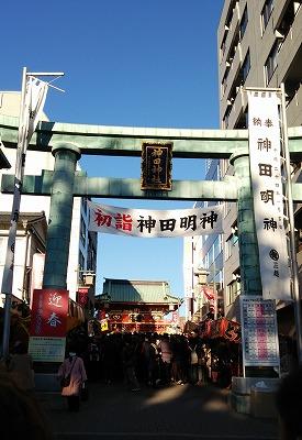 2015神田明神トリミング