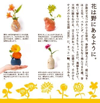 contents2_mamehanaten2015_aburakame.jpg