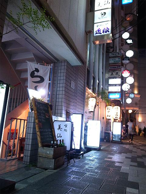 141016近松-入口