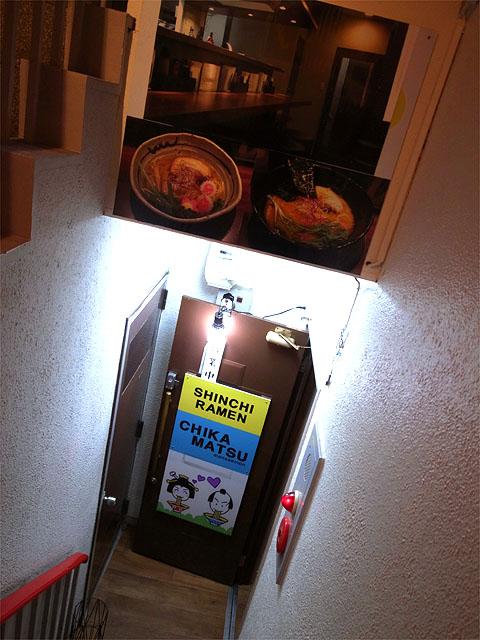 141016近松-外観