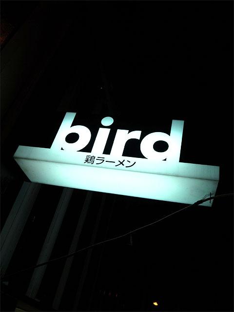 141016bird-看板