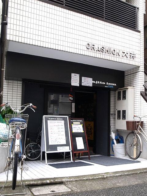 141102Ajito ism-外観