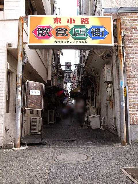 141102永楽-東小路商店街