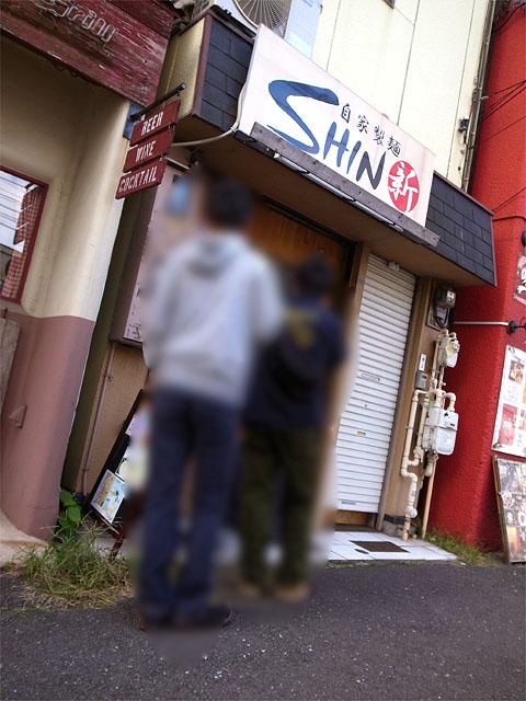 141103SHiN-外観