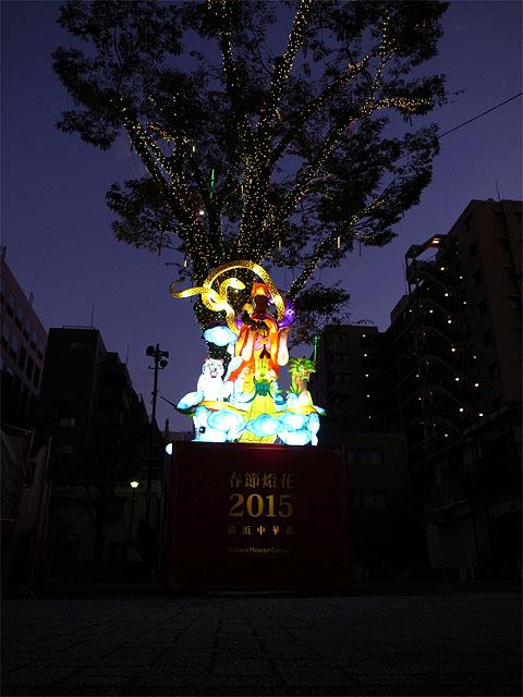 141103中華街の燈篭