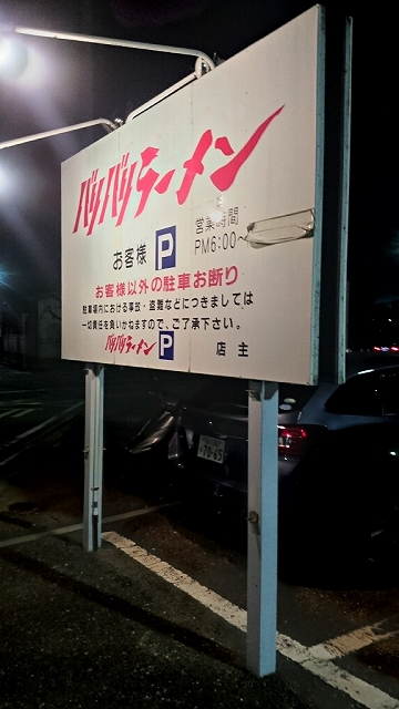 2015-01-31_20-19-01_HDR.jpg