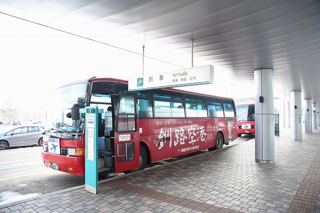 DSC_1135.jpg
