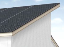 i-smartで太陽光発電!ハウスメーカ選び~建築日記