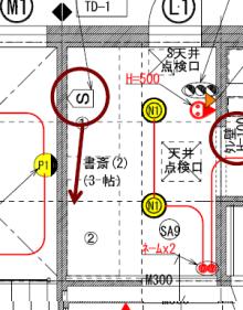 i-smartで太陽光発電!ハウスメーカ選び~一条工務店建築日記