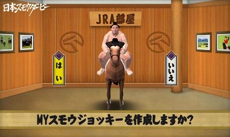 JRA3.jpg