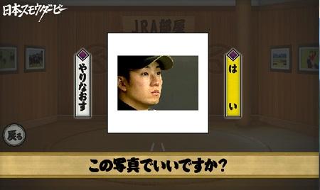 JRA5.jpg