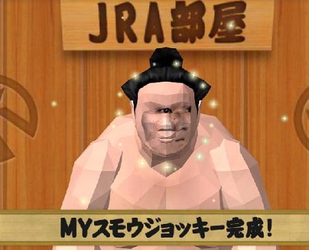 JRA6.jpg