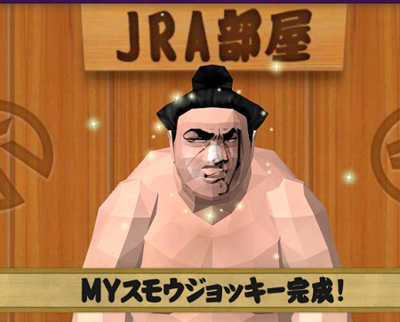JRA8.jpg