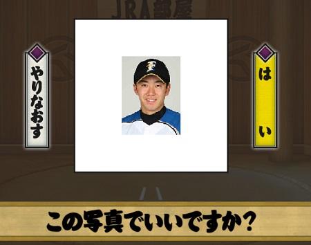 JRA9.jpg