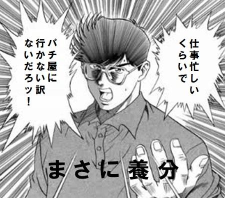 youbunn.jpg