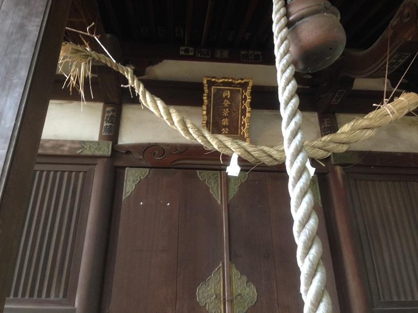 岡登霊神社 (5)1