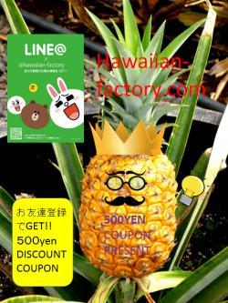 LINE05_convert_20150215165547.jpg