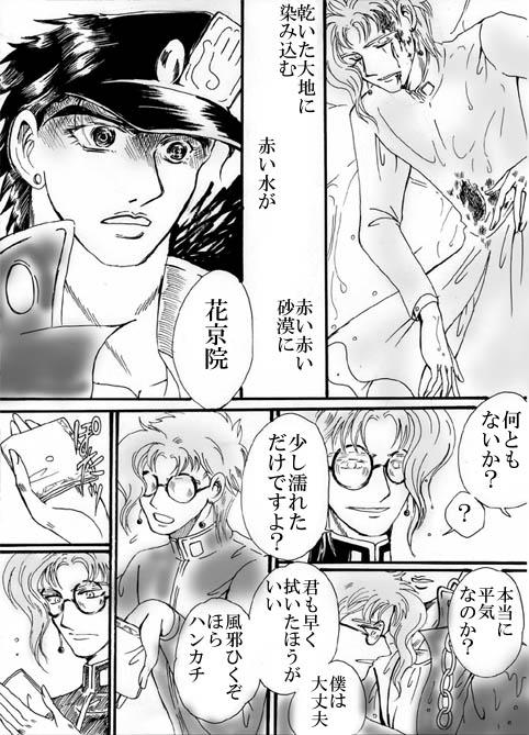 59-02harunoame.jpg