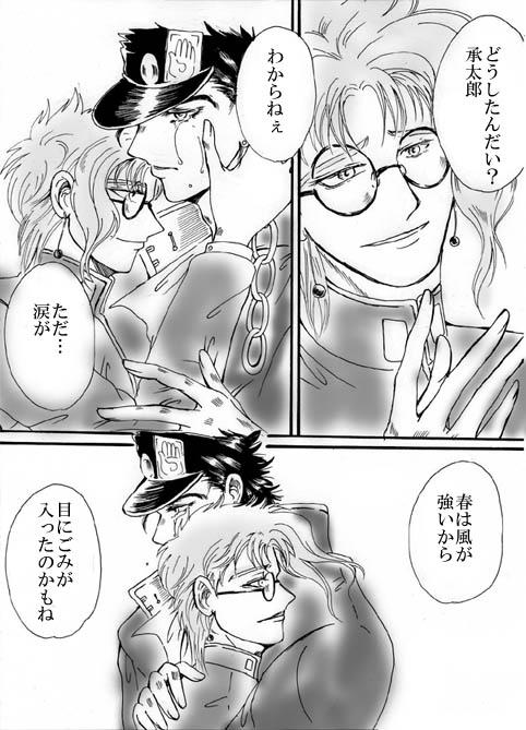 59-04harunoame.jpg