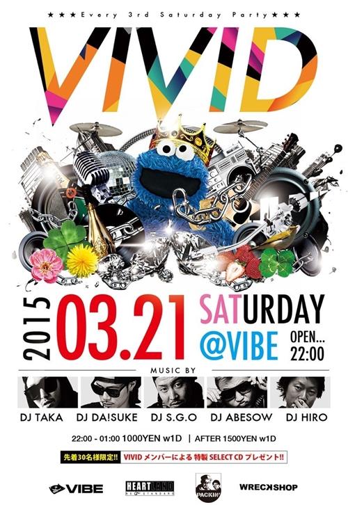 VIVID201503_R.jpg