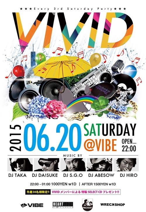 VIVID20150620_R.jpg