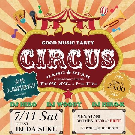 circus20150711_R.jpg