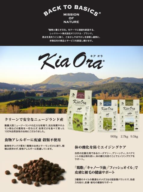 kiaora_01[1]