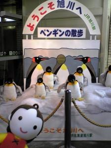 100206_asahikawa.jpg