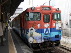 2009kitaro.jpg