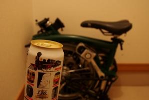 beer_brompton.jpg