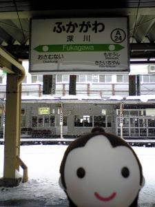 fukagawa_100211.jpg