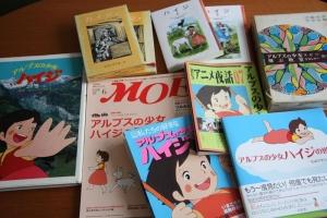 heidi_books.jpg