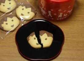 heidicookies.jpg