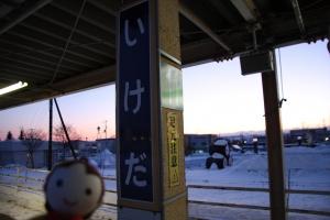 ikeda_heidi.jpg
